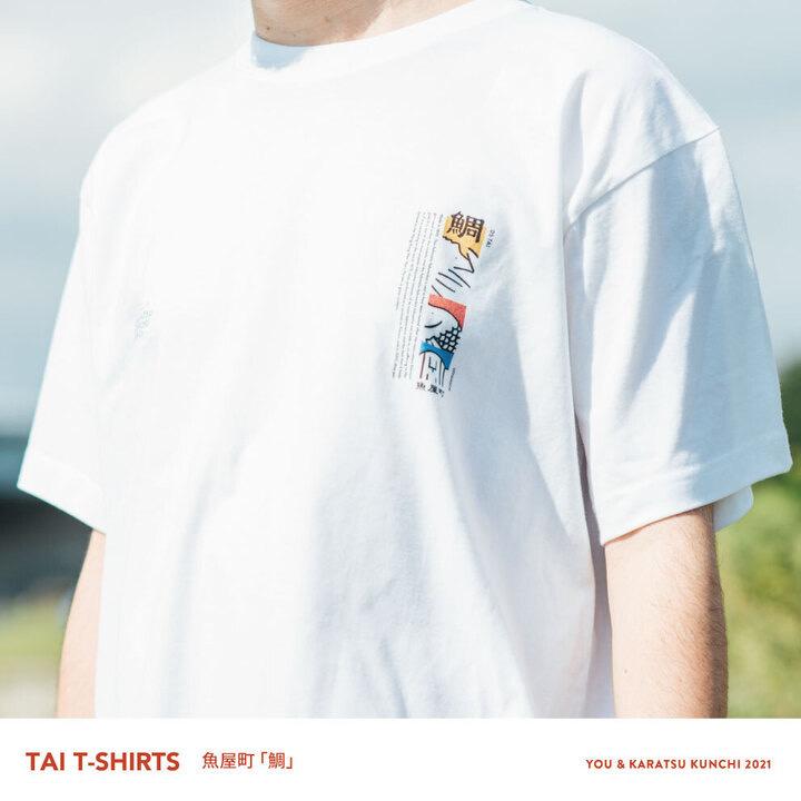 【KARAE×Rooo Lou】YOU&KARATSUKUNCHI2021第三弾 / 5番曳山・鯛(たい)Tシャツ