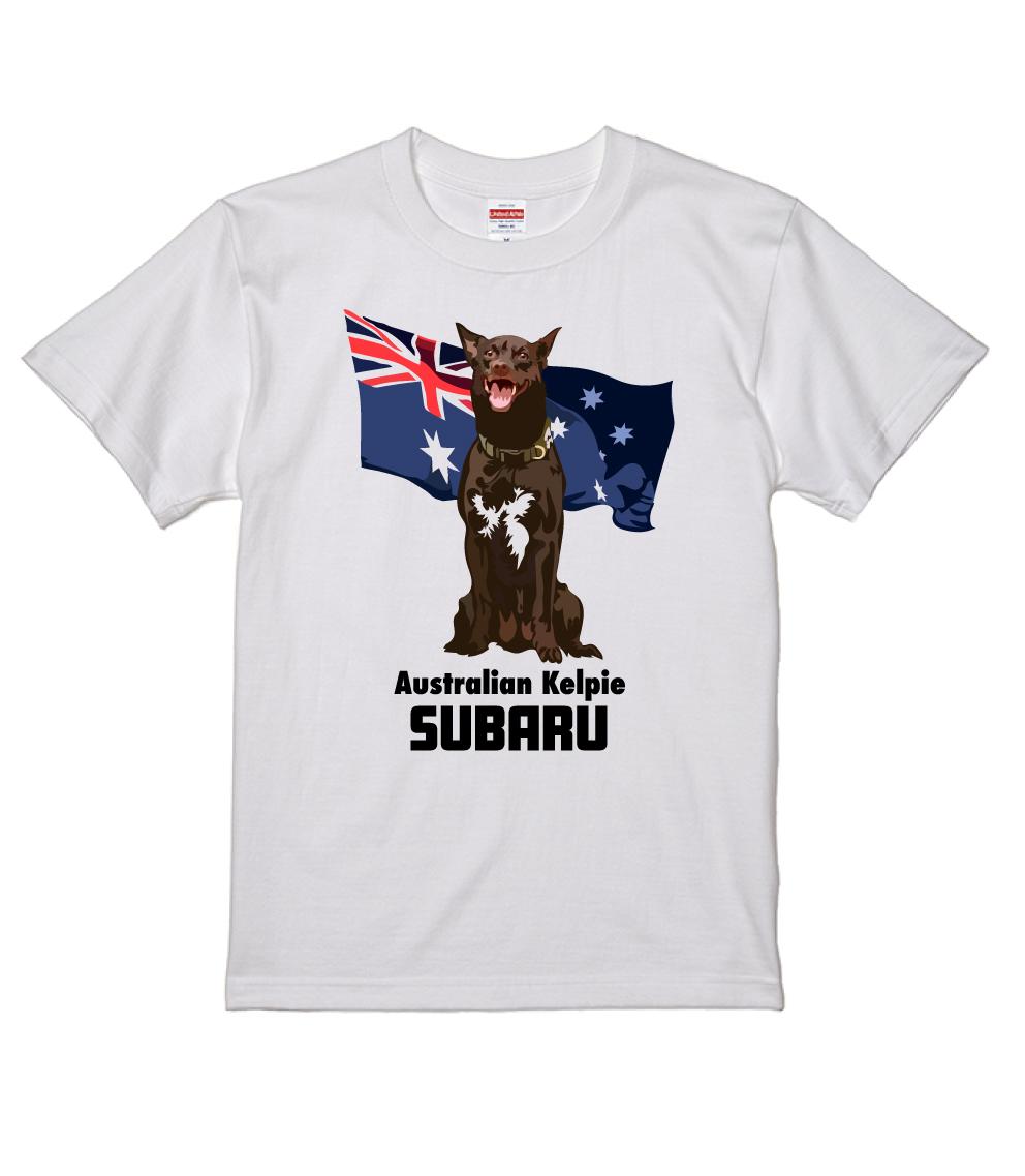 オリジナル・オーダーAK-007 オーストラリアン・ケルピー 愛犬カスタム