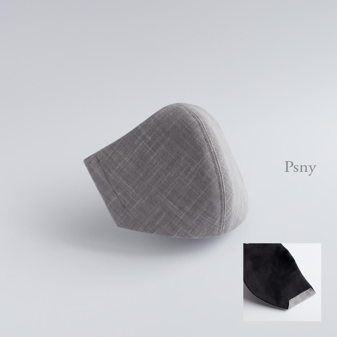 PSNY ベーシック コットン・シルバー&ブラック 花粉 黄砂 不織布フィルター入り ますく おとな かわいい ふんわり ソフト 柔らかい 上品 清潔感 高級 通勤 清潔感 大人用 マスク -CC11