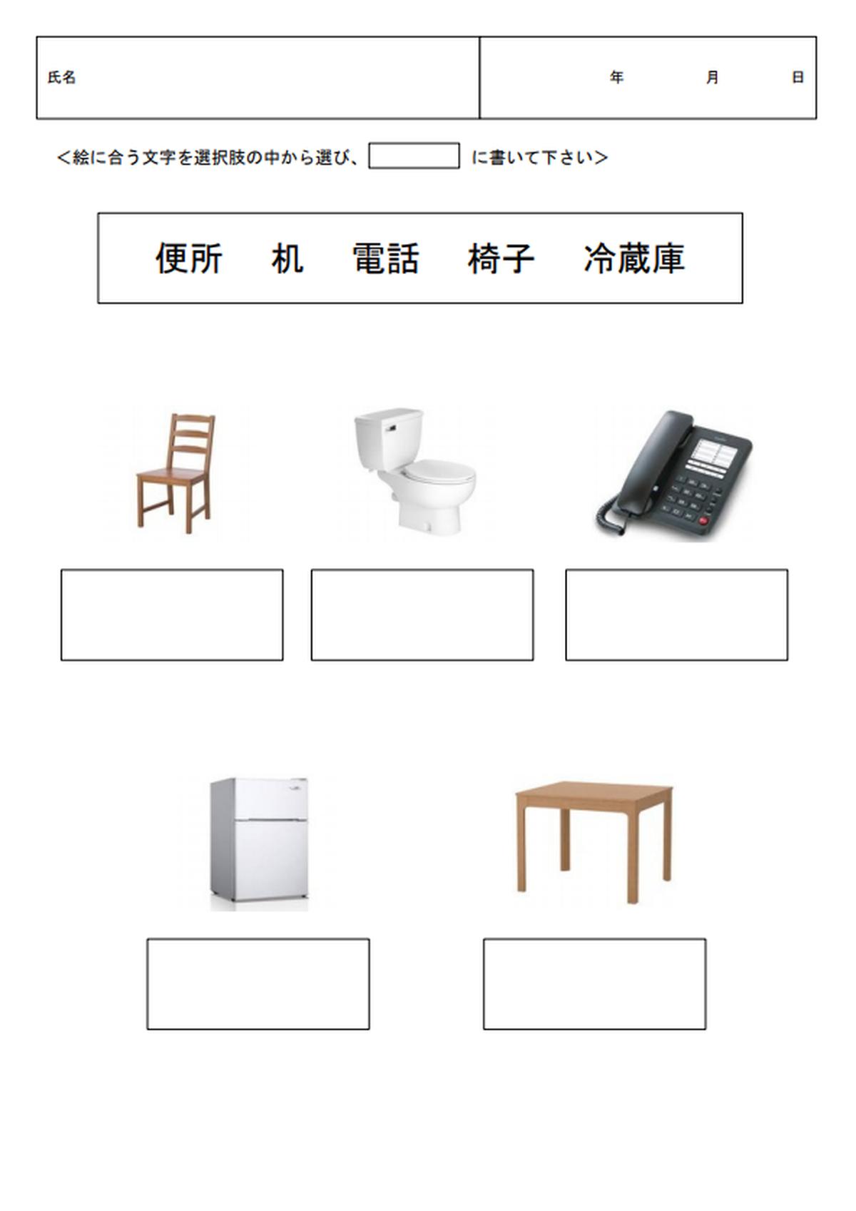 pdf コピペ 文字 半分
