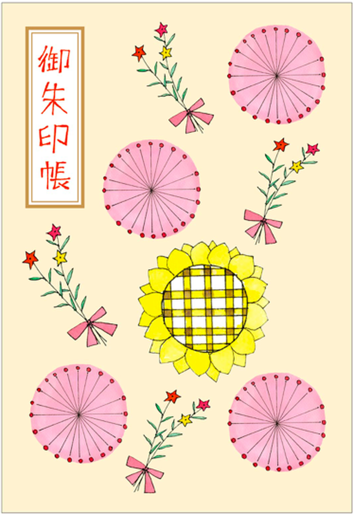 Images of 陸奥A子 - JapaneseClass.jp