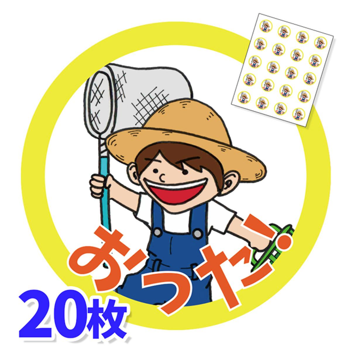 むし 岡 だ いき 【今年初】むし岡キックでクワガタ採集!