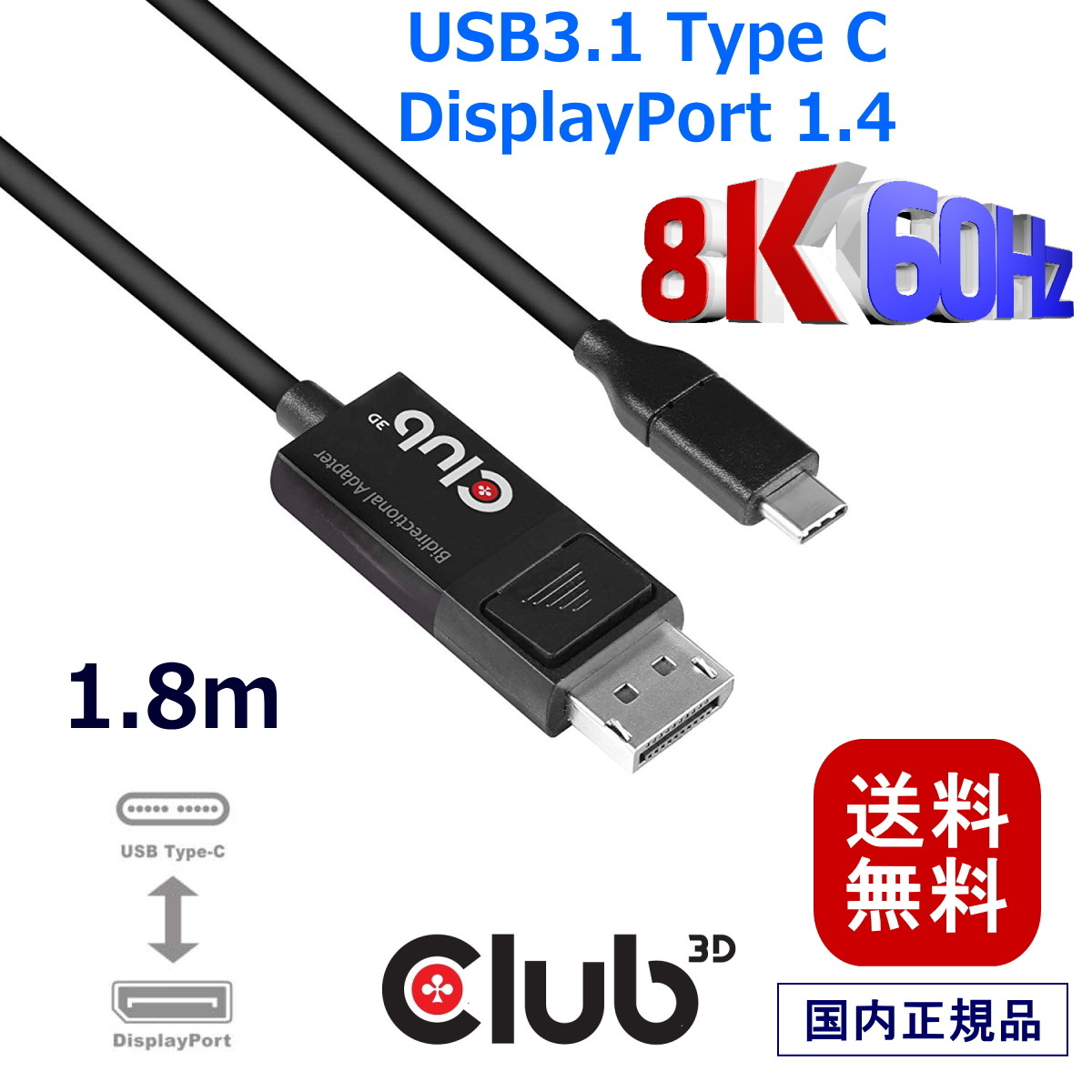 Pack 3 4K 120Hz and Displayport to USB C bi-Directional 1.8 Meter//6 Feet HDR Support. Club 3D USB C to Displayport Cable 1.4 8K 60Hz