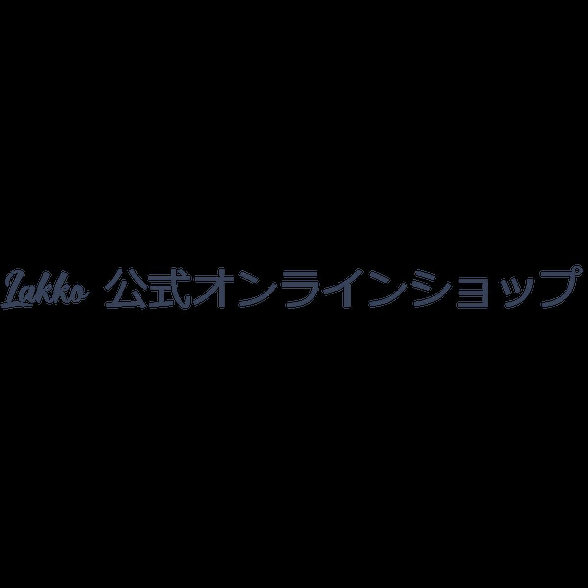Lakko Logo