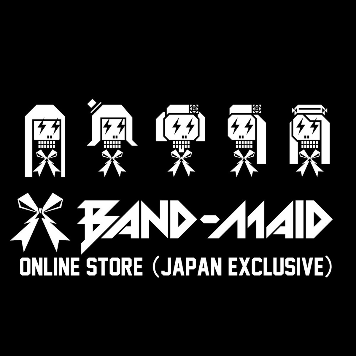 Band maid online store japan exclusive