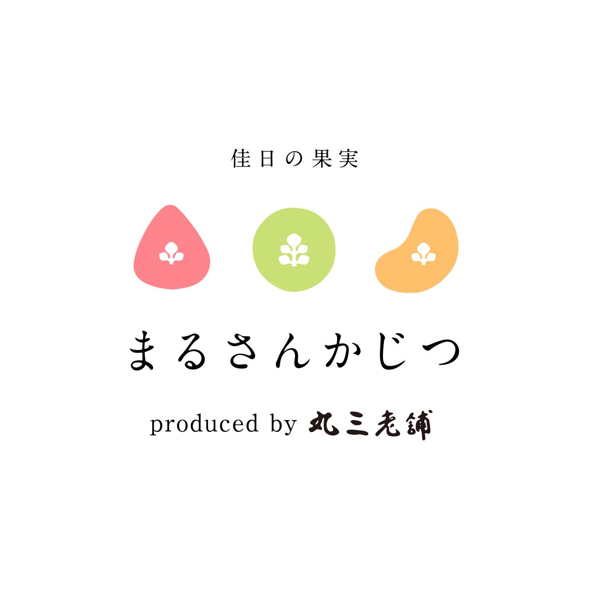 まるさんかじつ powered by BASE