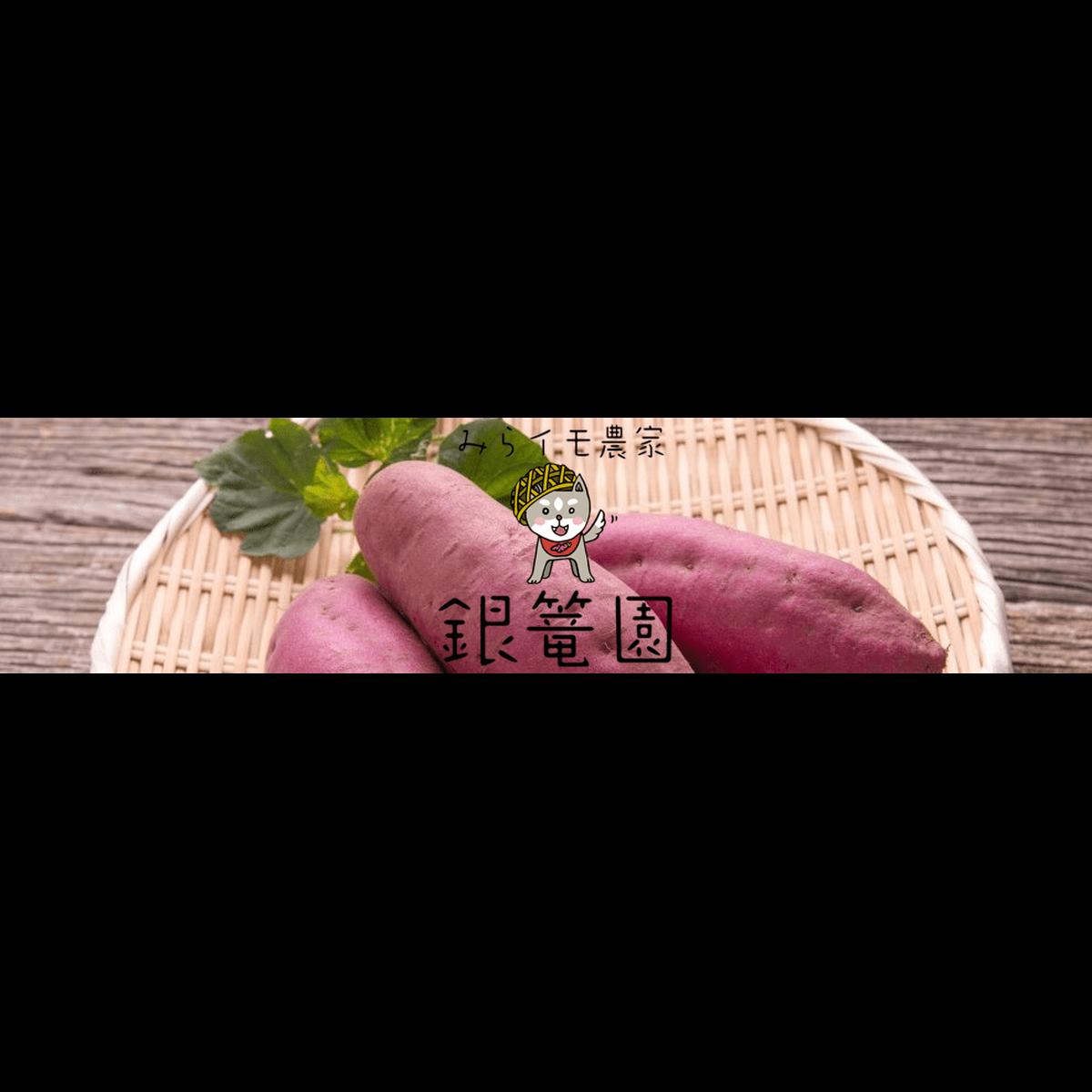 """【マツコ絶賛の干し芋!】""""マツコの知らない世界""""で紹介されている干し芋はどこで購入できる?【干し芋の世界】"""