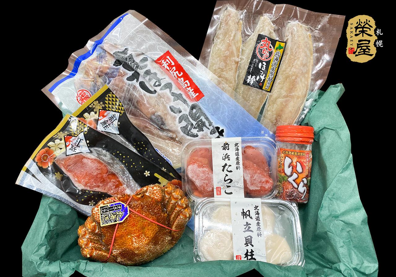 海鮮セット5000【冷凍】