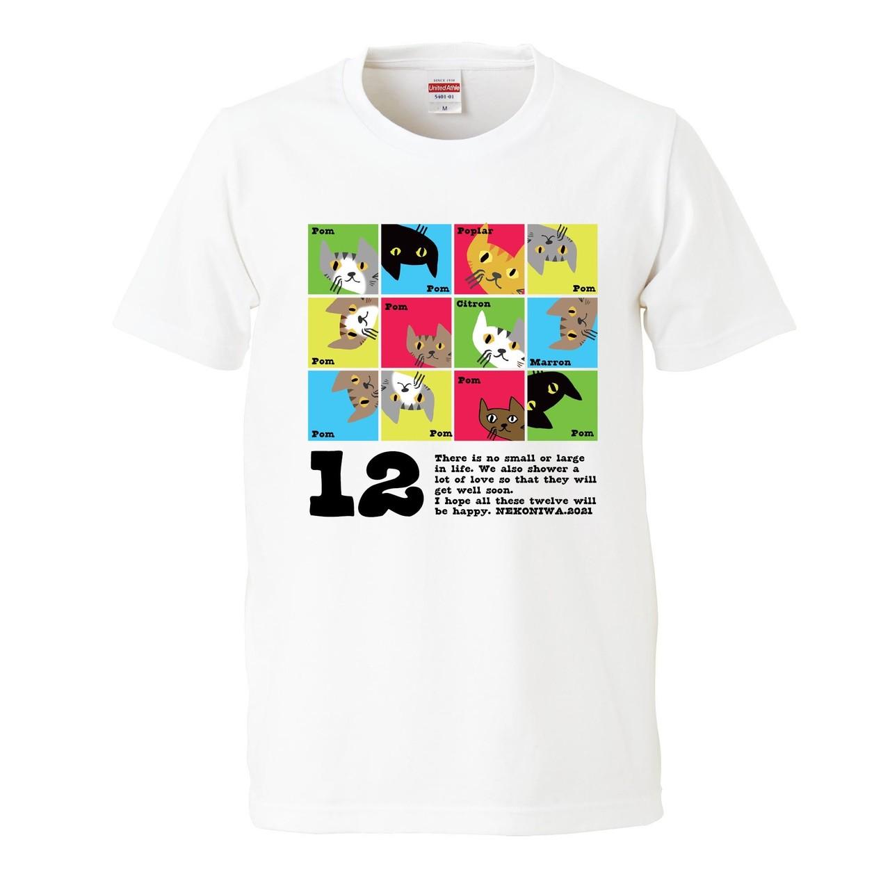 【NEW】NEKONIWA12Tシャツ 2,222円 ≪全国送料無料≫