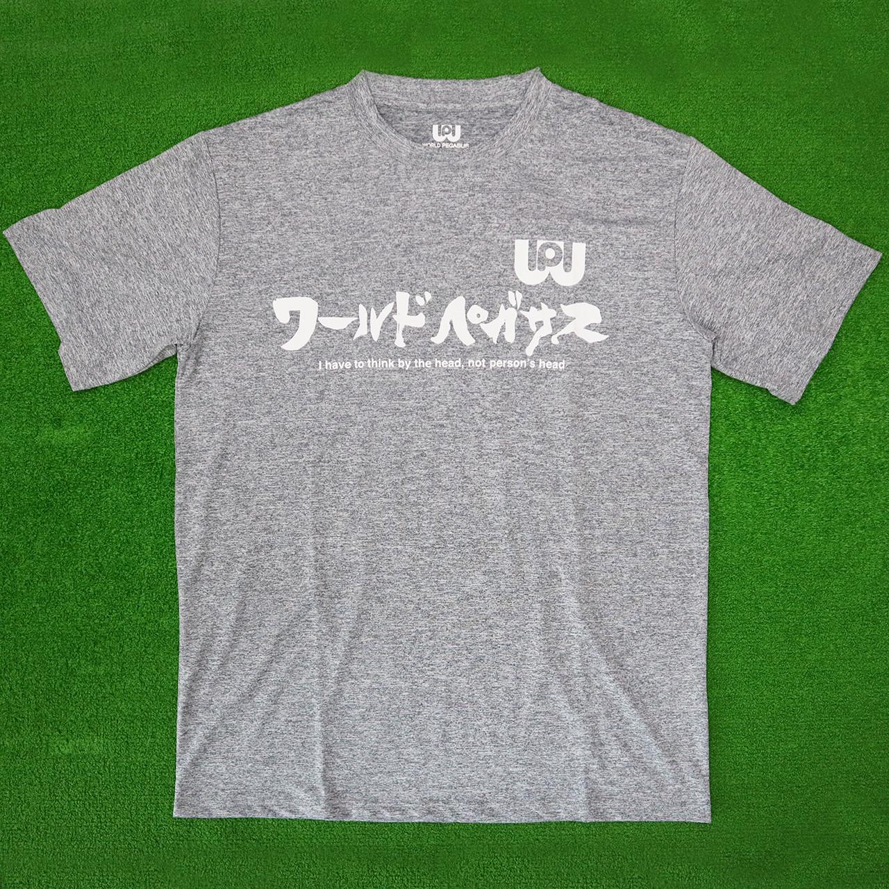 【WORLD PEGASUS】Tシャツ
