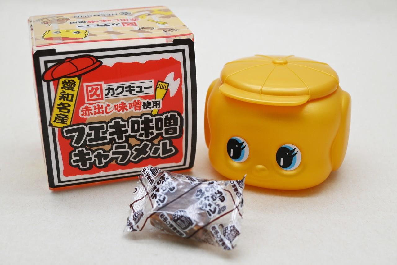 フエキ味噌キャラメル