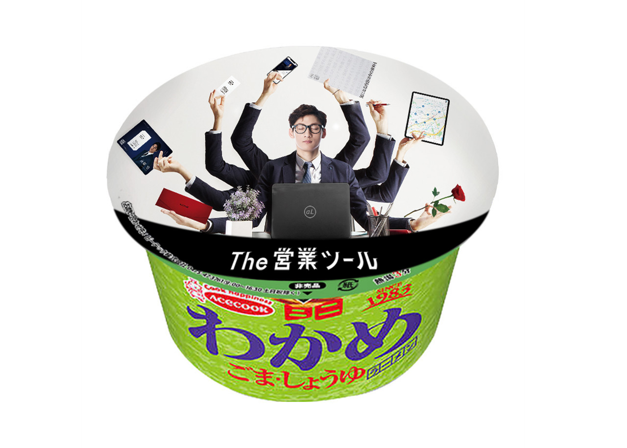 オリジナルカップ麺