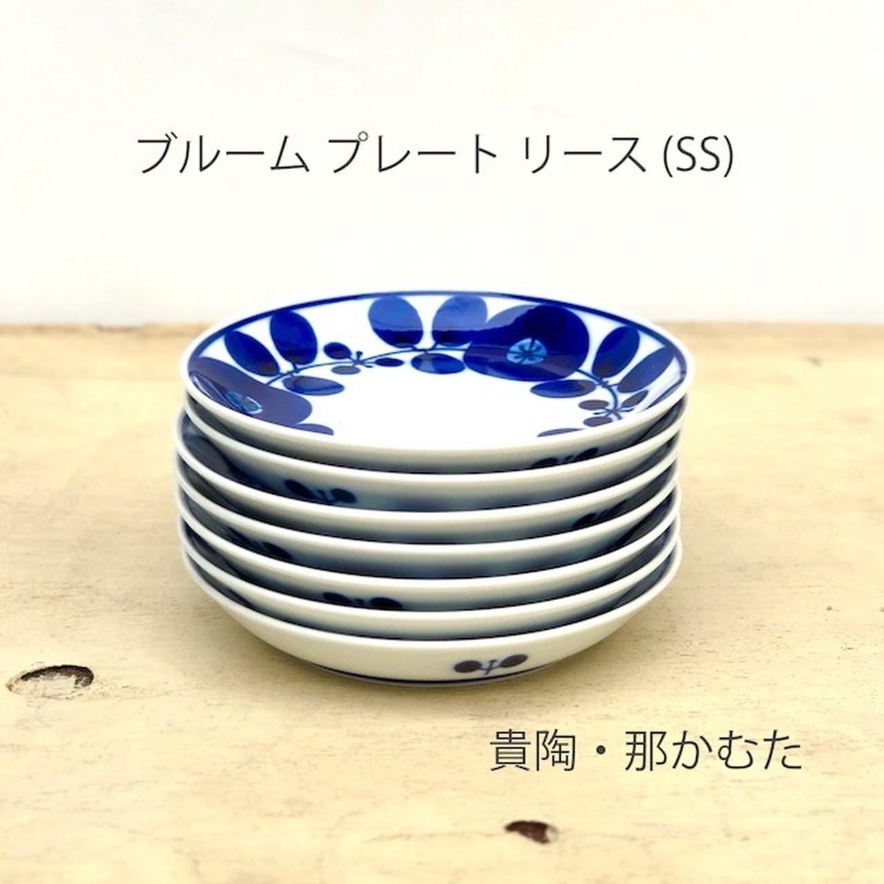 【波佐見焼】【白山陶器】【ブルーム】【プレート】【リース】【SS】【1枚バラ売り】 北欧風 食器 小皿 おしゃれ かわいい
