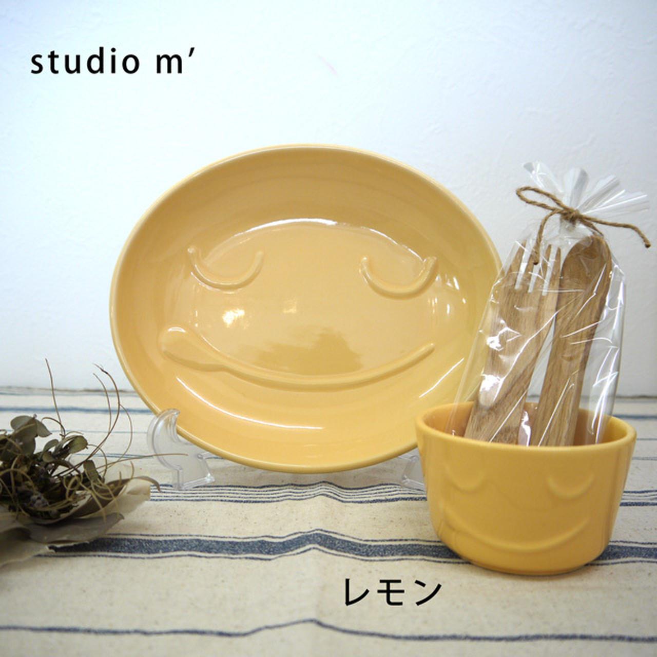 < スタジオエム>studiom' ヤンミー セット