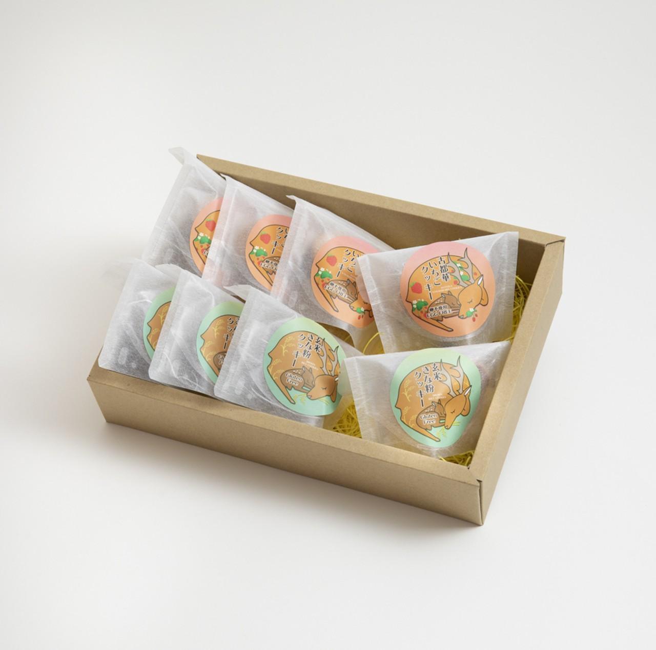 農家のおやつ2種セットギフト箱入り「古都華いちごクッキー4袋+玄米きな粉クッキー4袋」計8袋セット:熨斗付き可
