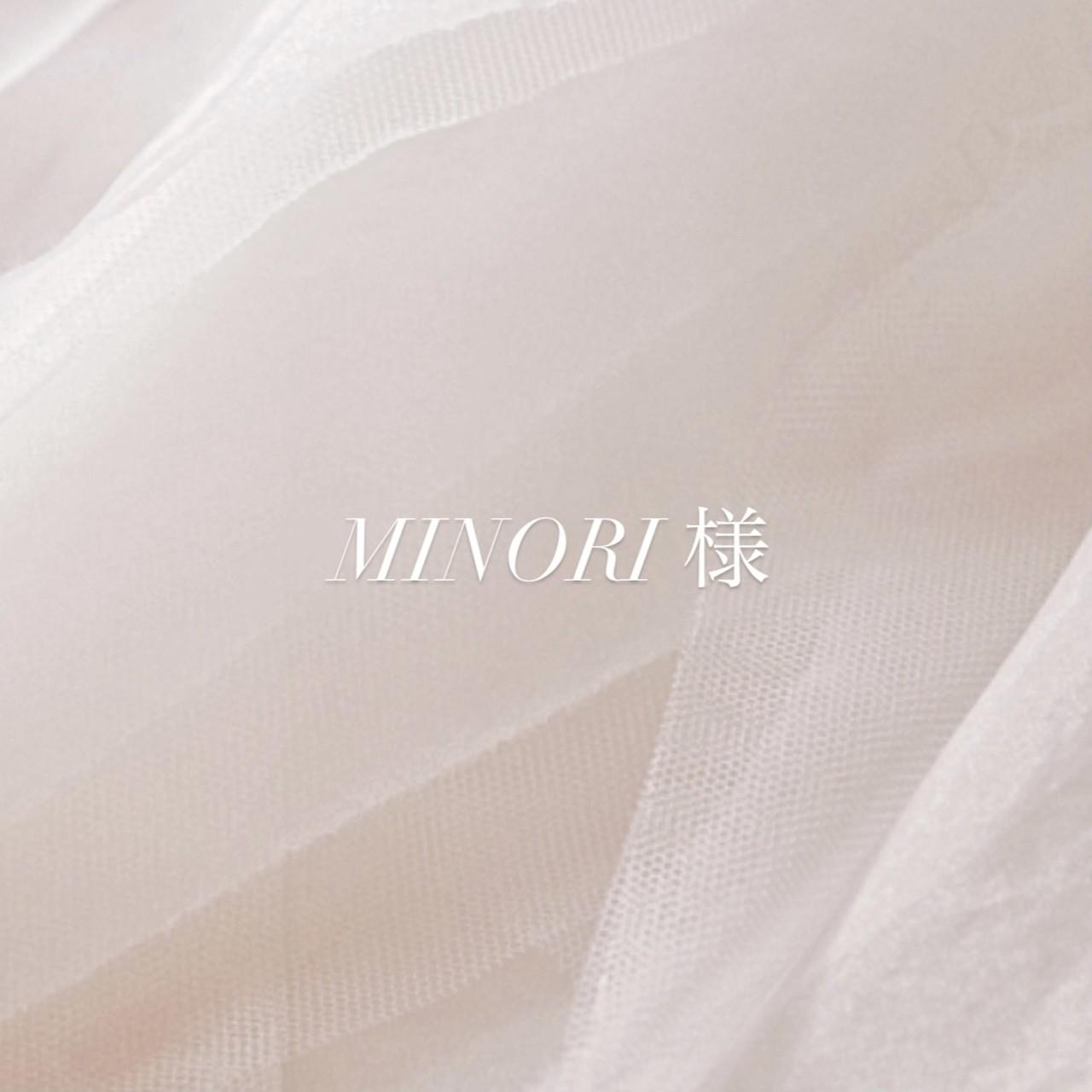 MINORI様 専用ページ