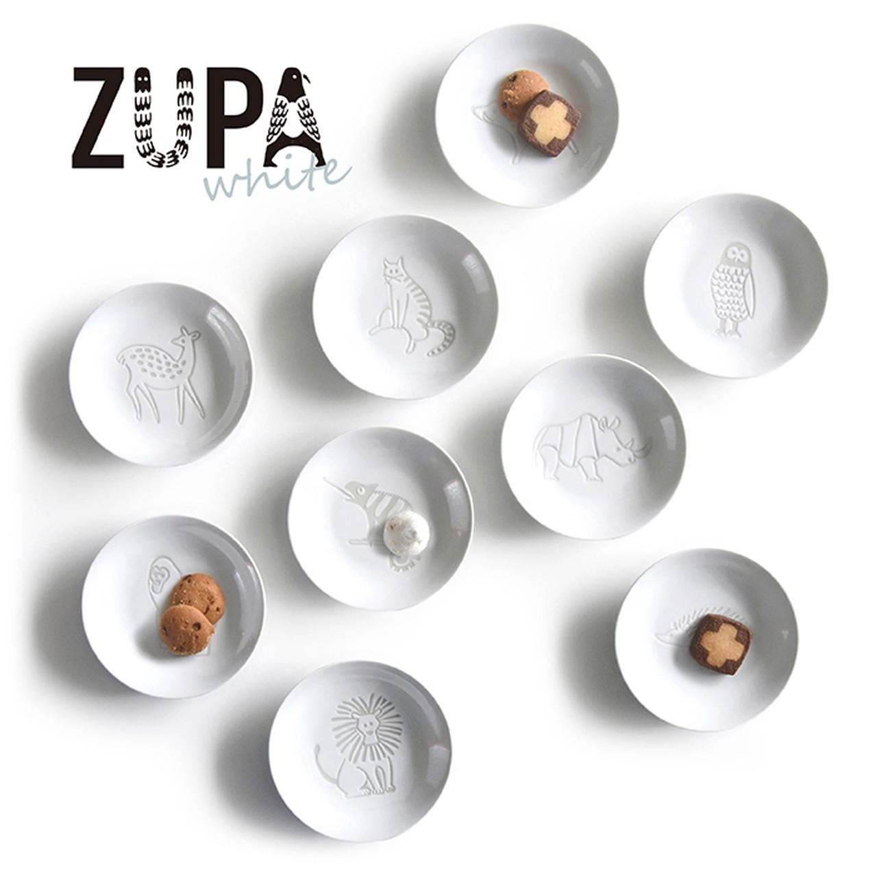 【波佐見焼】【natural69】【ZUPA white】【豆皿】 食器 北欧風 小皿 おしょうゆ皿 お手塩皿 動物柄