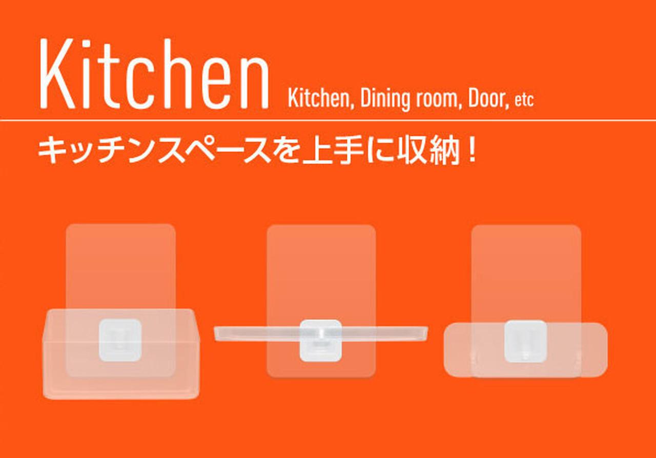 PITA+ 【キッチン】小物入れ・トレー・3連フック
