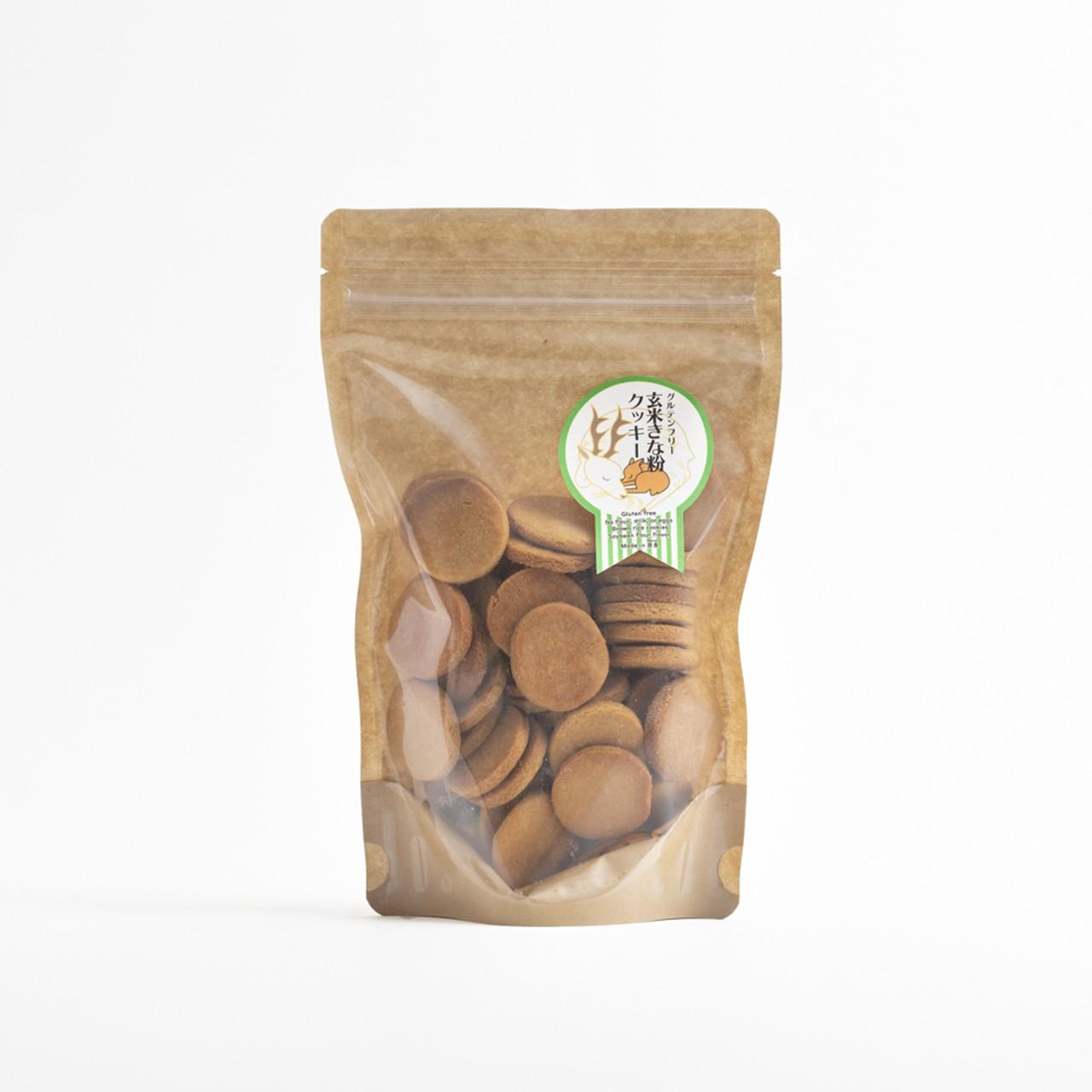 [グルテンフリー]小麦粉・卵・乳製品・白砂糖不使用♪【玄米きな粉クッキー】50枚入り大袋受注生産