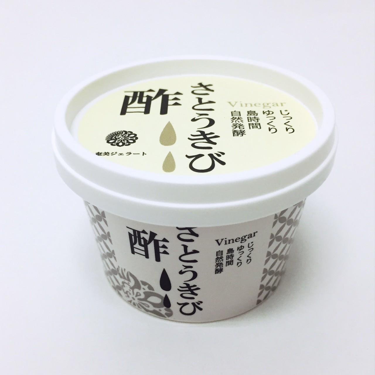 さとうきび酢ジェラート 6個入
