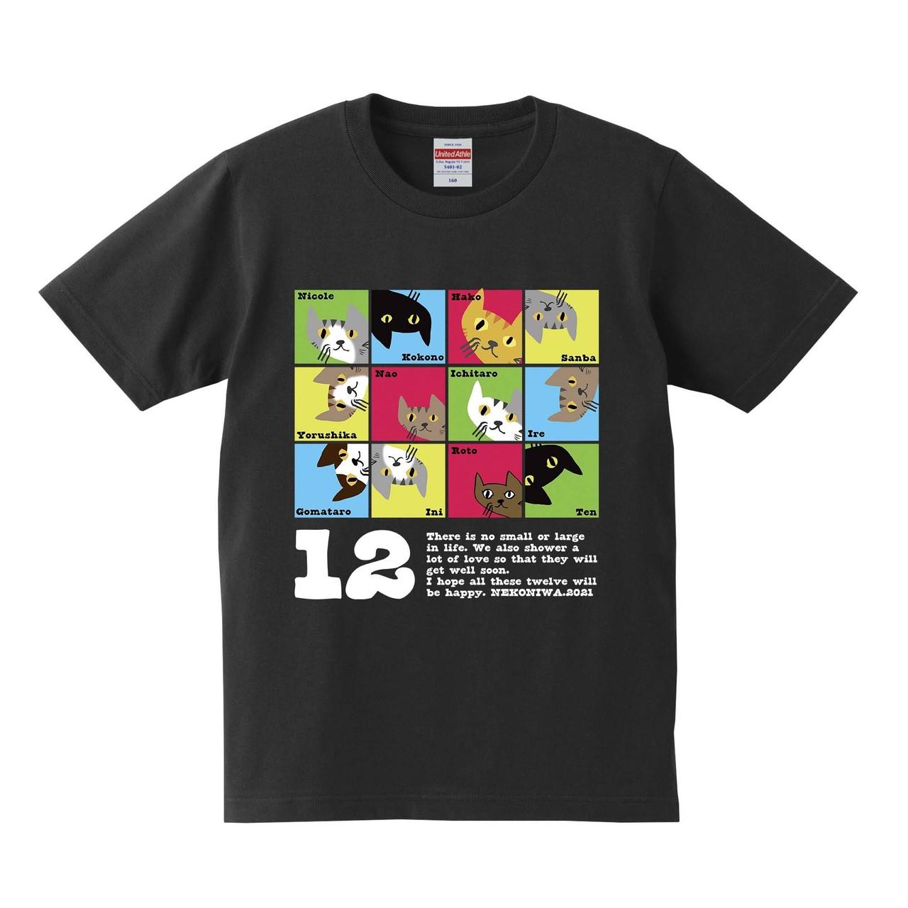 【NEW】キッズサイズNEKONIWA12Tシャツ 1,980円 ≪全国送料無料≫