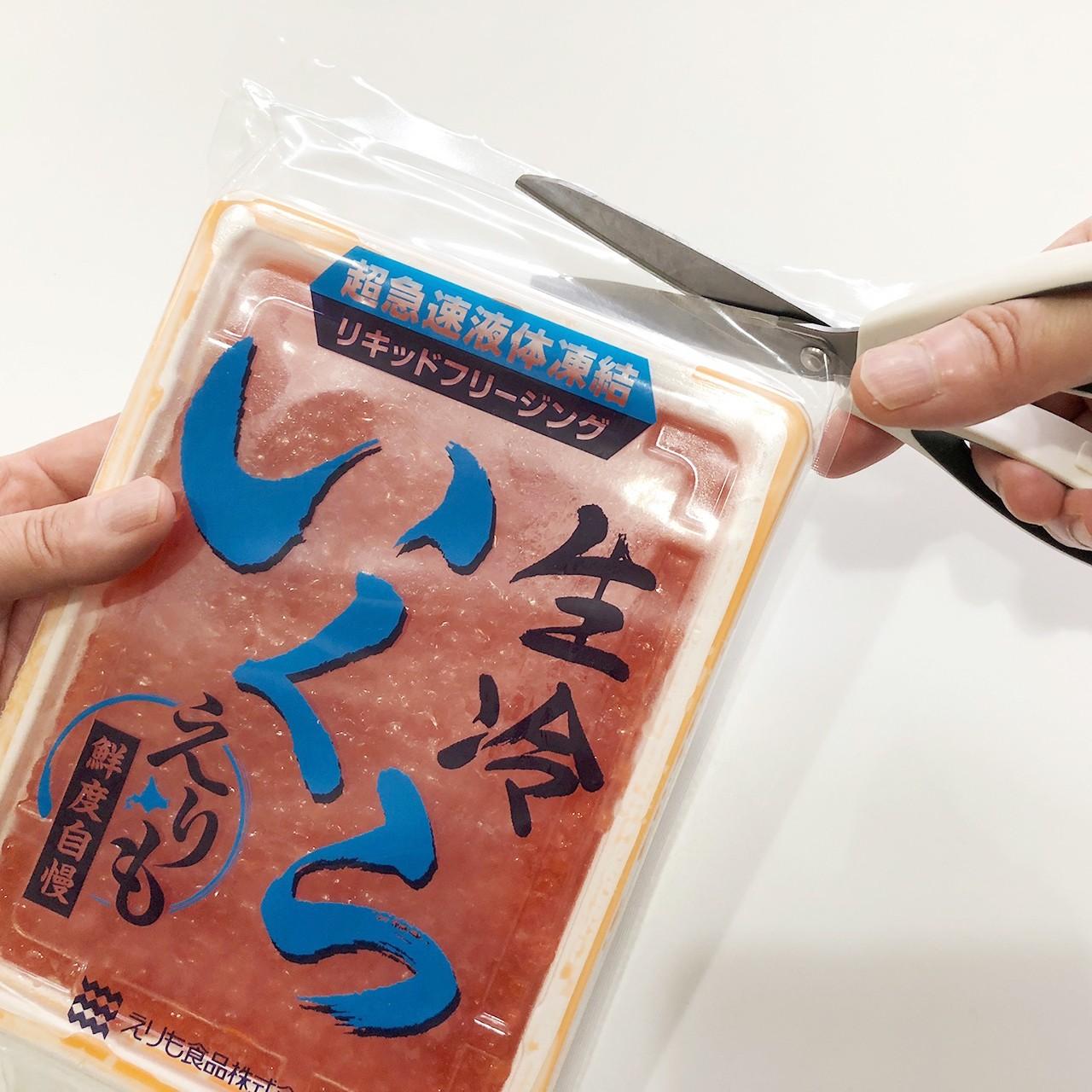 【送料無料】北海道産 生冷いくら(自家製いくら醤油漬用の秋鮭卵)