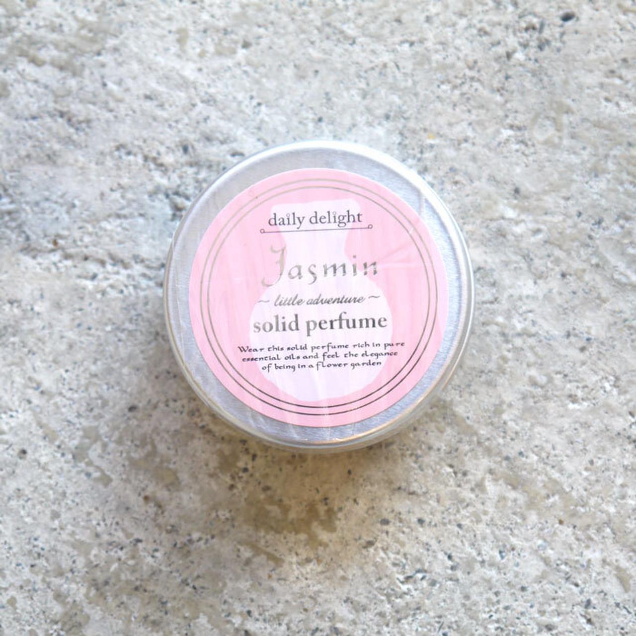 【daily delight】練り香水