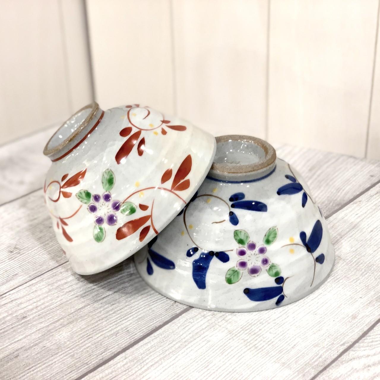 【波佐見焼】【丹山窯】唐草小花 茶碗