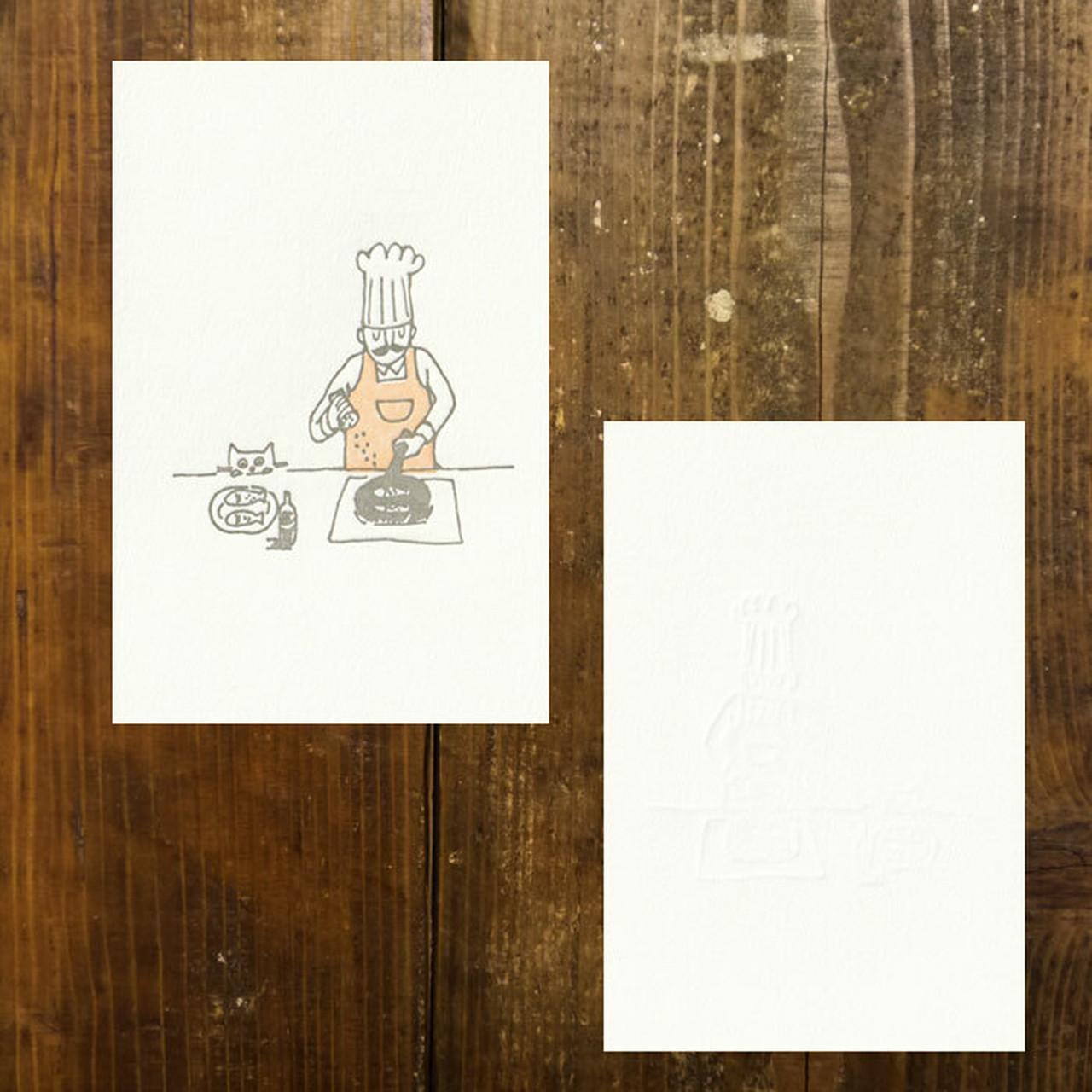 【活版印刷】メッセージカード 12