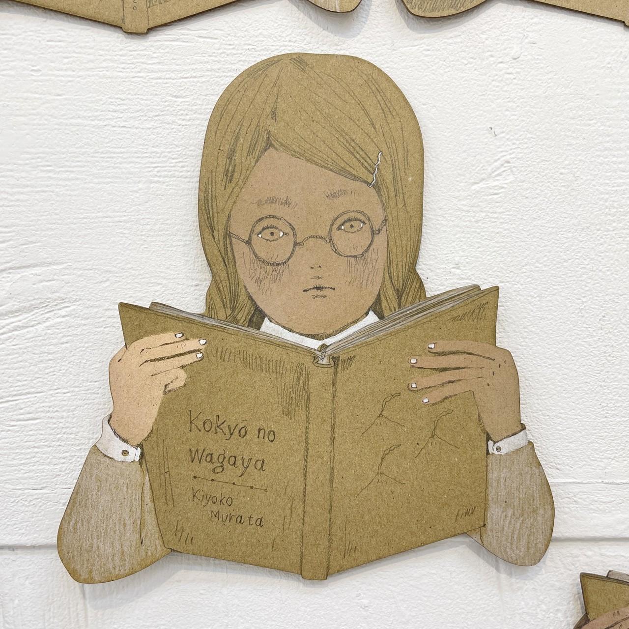 """樋口佳絵 「library """"kokyo no wagaya""""」"""