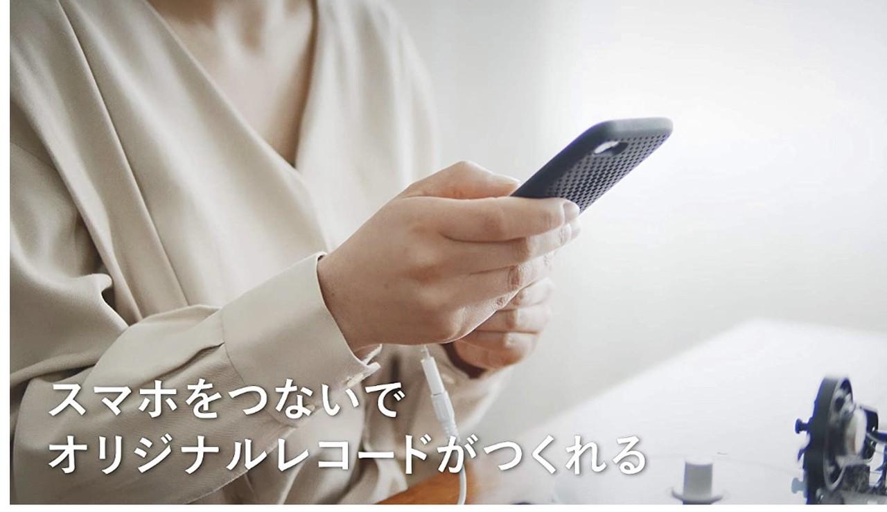 大人の科学マガジン トイ・レコードメーカー (大人の科学マガジンシリーズ)