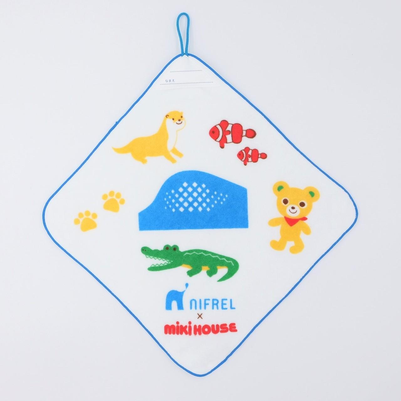 MIKI HOUSE × NIFREL ループ付きタオル (青)