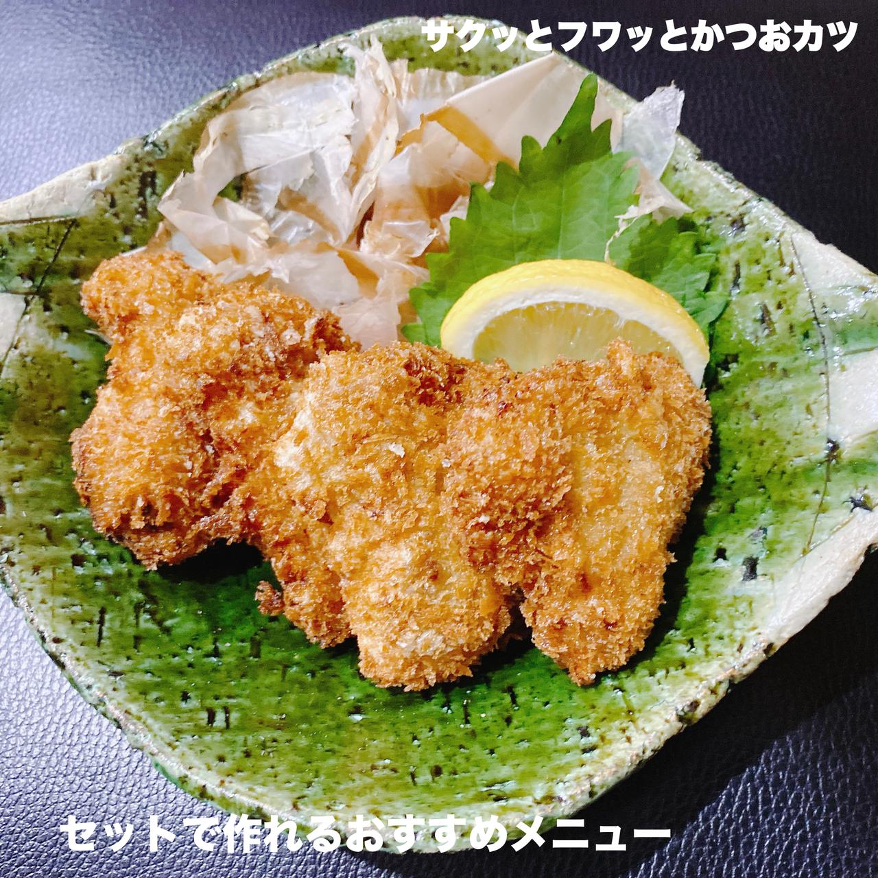 【送料無料】かつお漬け丼セット3杯分×2セット(6人用)指宿産かつお&鰹節