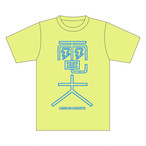 【電大×HeartsコラボT】Safety green