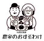 【定期お届け便】農家のおすそわけ「桃が大好きすぎるあなたへ」(3kg×3回)