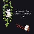yabugamiyokoオリジナルカレンダー2019