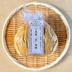 """【二倍糀生味噌】-糀たっぷり・減塩白味噌タイプ・少し甘め- """"袋入り1kg"""""""
