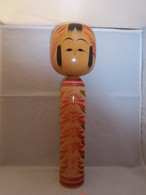 こけし人形 Kokeshi doll(ⅡSyouji signature)(No14)
