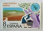 オリーブ / スペイン 1979