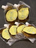 【送料無料】おいエナ秋の3種詰め合わせセット 各味1個