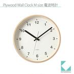 KATOMOKU plywood clock km-33MRC SKP電波時計