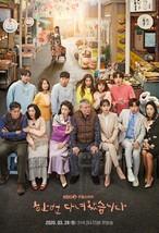 韓国ドラマ【一度行ってきました】Blu-ray版 全100話