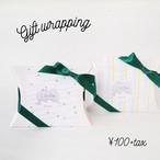 [L'aubeオリジナルギフト包装]ギフトBOX&メッセージカード