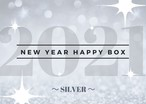 2021福袋〜HAPPY BOX〜【SILVER】