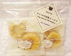 ●ワンコの豆乳ドーナツ●2袋