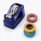 *26日以後発送*「STD1」マスキングテープ 2色セット(ホワイト/ブルー)