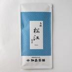 松江煎茶70g