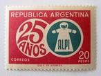 ALPI25年 / アルゼンチン 1968