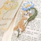 『 星と花とぼく 』 刺繍ブローチ