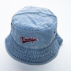 Basket Hat - Denim